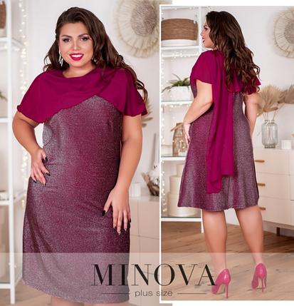 Нарядное платье плюс сайз без застёжек и карманов Minova Размеры: 48-50, 52-54, 56-58, фото 2