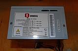 350W Блок питания FSP Q-Dion QD350, фото 2
