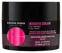 Маска с кератином для окрашенных волос Eugene Perma Essentiel Keratin Color Mask