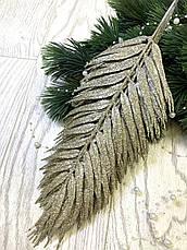 Лист папоротника платиновый ( 10 шт ), фото 2
