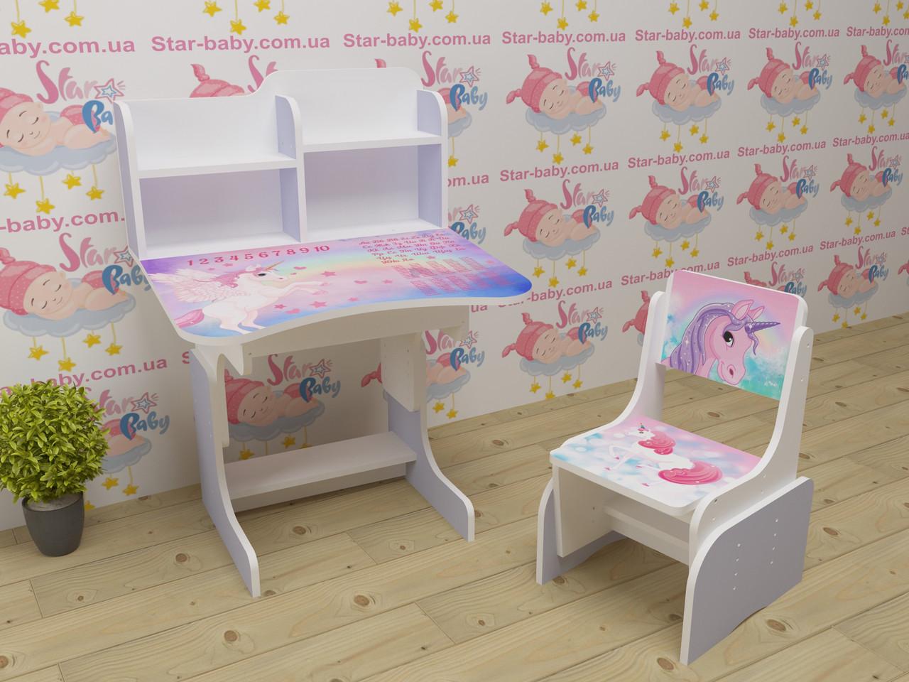 Детская парта растишка со стульчик для девочки от 2 до 14 лет  012 Пегас-единорог фиолетовый