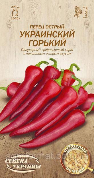 Евро Перец Украинский горький 0,25г ТМ Семена Укр.