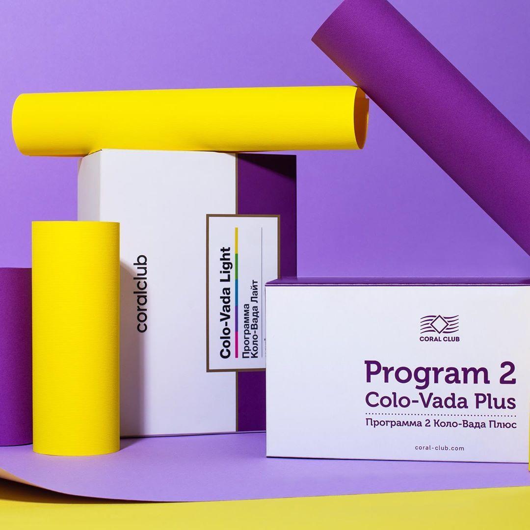 Коло-Вада Плюс Программа 2 США Корал Клаб /очистка 14 дней  (Program 2 Colo-Vada Plus) Coral Сlub