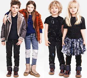 Одяг для дітей та підлітків