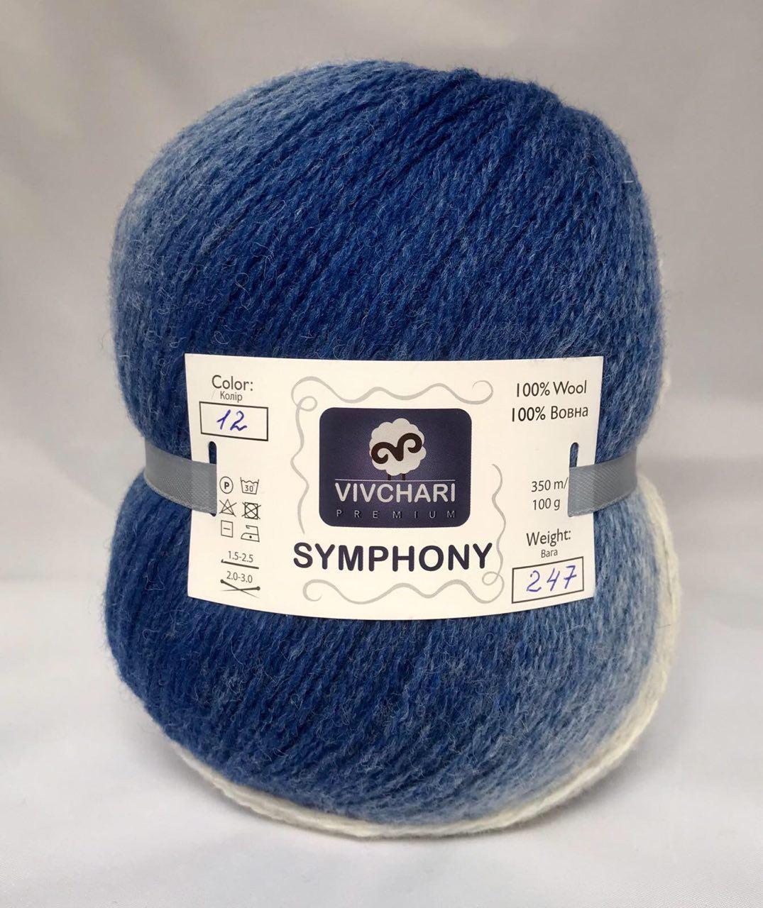 Пряжа шерстяная Vivchari Premium Symphony, Color No.12 сине-голубо-белый меланж