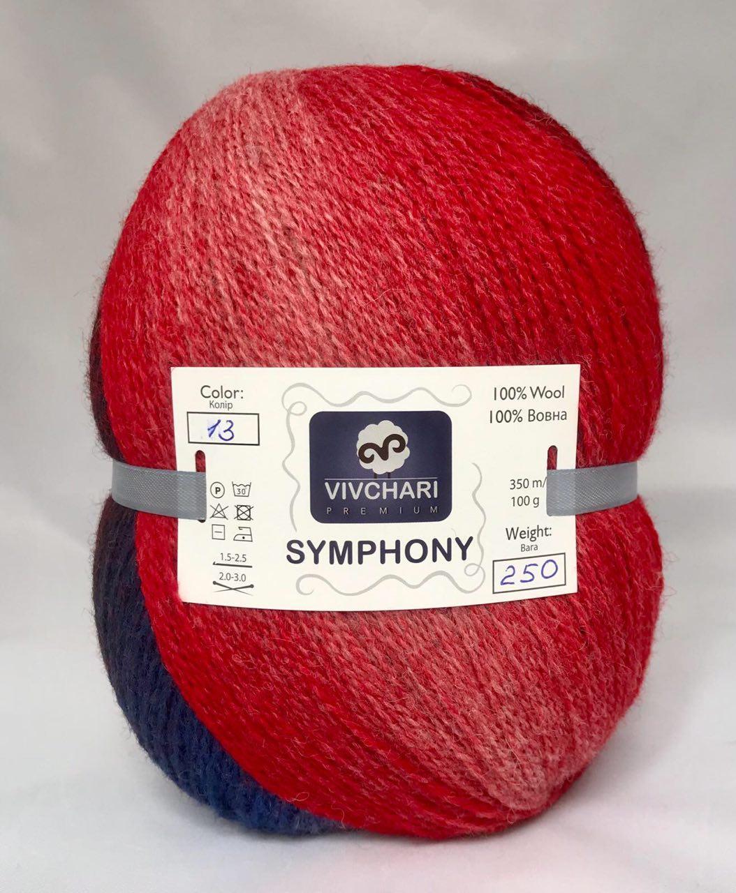 Пряжа шерстяная Vivchari Premium Symphony, Color No.13 красно-сине-белый меланж