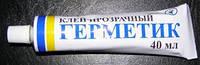 Клей Герметик 40мл. (200)