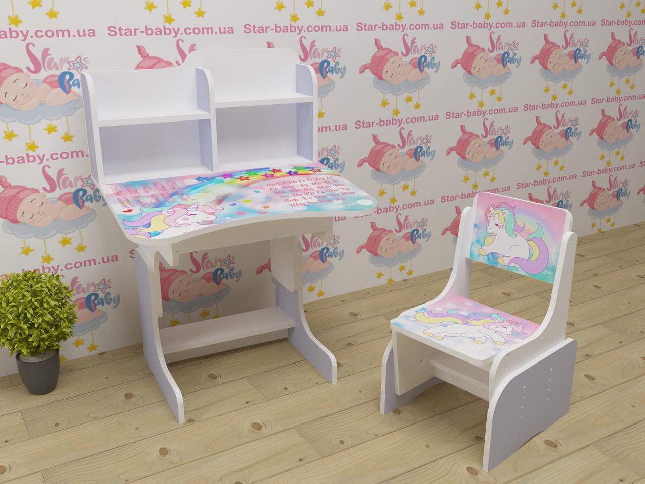 Детская парта растишка со стульчик для девочки от 2 до 14 лет  013 Единорог фиолетовый