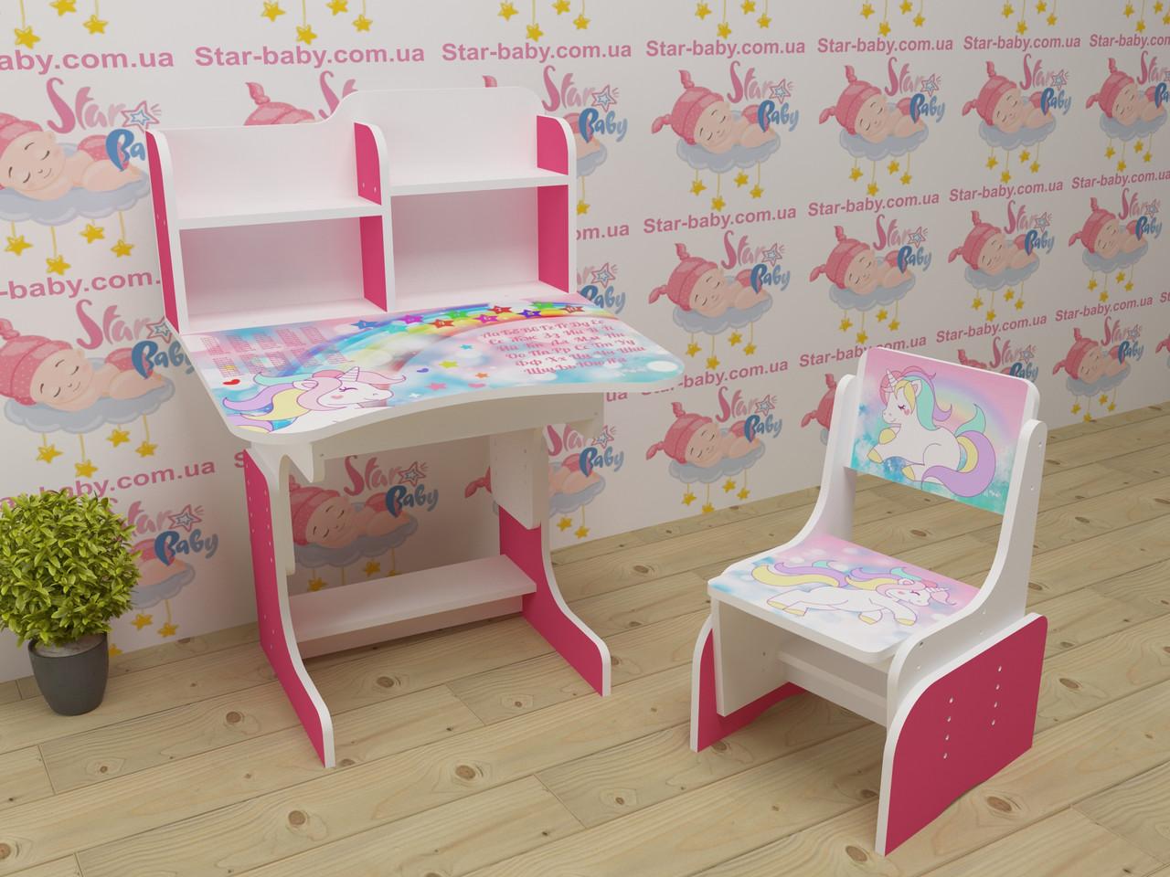 Детская парта растишка со стульчик для девочки от 2 до 14 лет  013 Единорог малиновый