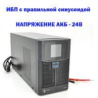 ИБП с правильной синусоидой RITAR RTSW-1500 LCD (1050Вт) ,24В, под внешний АКБ