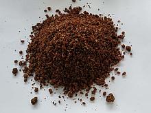 Адигейська сіль,(Своє домашнє виробництво)50 гр.