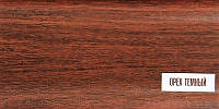 Плинтус Ideal (Идеал) Элит Макси 85мм-Орех темный