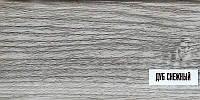Плинтус Ideal (Идеал) Элит Макси 85мм-Дуб снежный