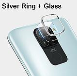 Коплект защиты камеры рамка + стекло для Xiaomi Redmi Note 9S, фото 2