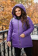 Куртка женская зима батальная Сиреневого цвета