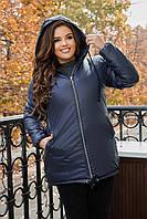 Куртка женская зима батальная темно-синяя