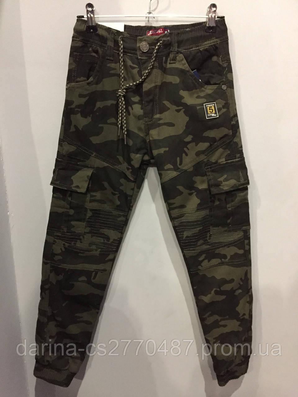 Утепленные коттоновые брюки для мальчика 134-164 см