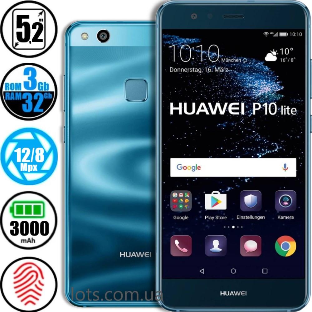 Смартфон Huawei P10 Lite (3/32Gb) Blue Оригинал + Подарок Стекло