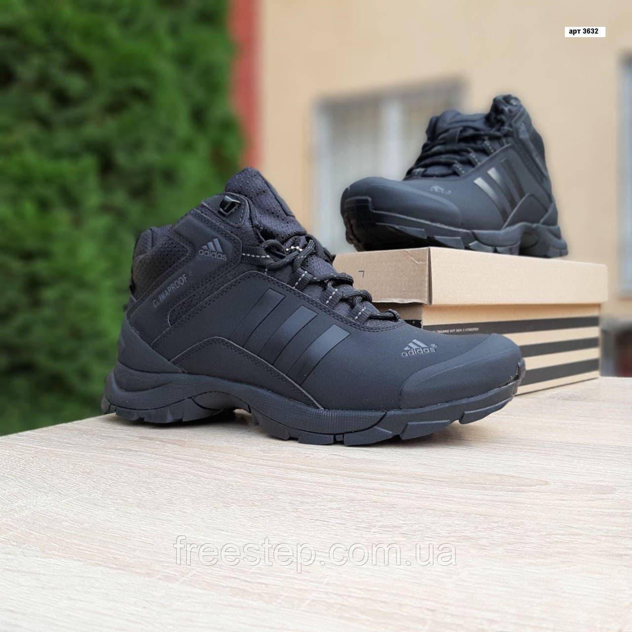 Чоловічі зимові кросівки в стилі Adidas Climaproof чорні