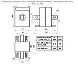 Трансформатор тока  Т-0,66 ТШ-0,66 от 5 до 2000А Мегомметр Поверка, фото 9
