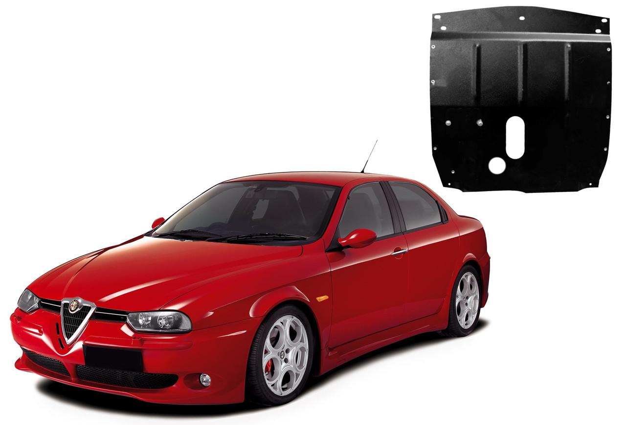 Защита двигателя Alfa Romeo 156 1997-2007