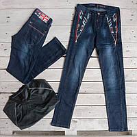 Чоловічі молодіжні джинси Vigoocc 722. Колір синій. Розмір 27