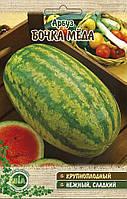 Арбуз Бочка Меда (3 г) (в упаковке 20 шт)