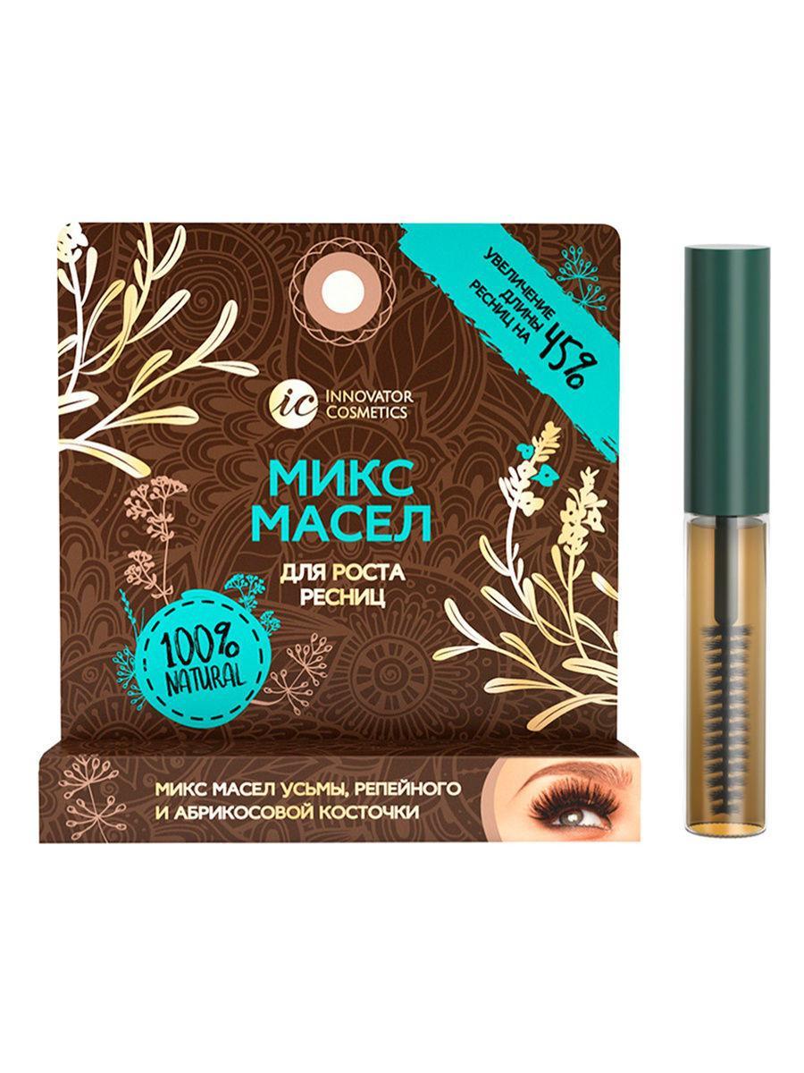 Innovator Cosmetics Комплекс масел для роста ресниц: усьмы, репей, абрик , касторов, 4 мл