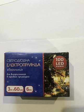 Електрогірлянда світлодіодна (бурульки) 3м#60см, фото 2