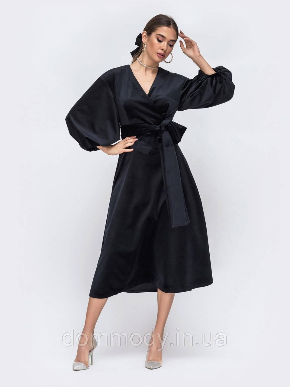 Платье женское Melissa black