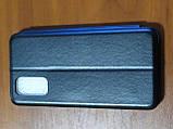 Чехол- книга Premium для Samsung  S20    (черный), фото 2
