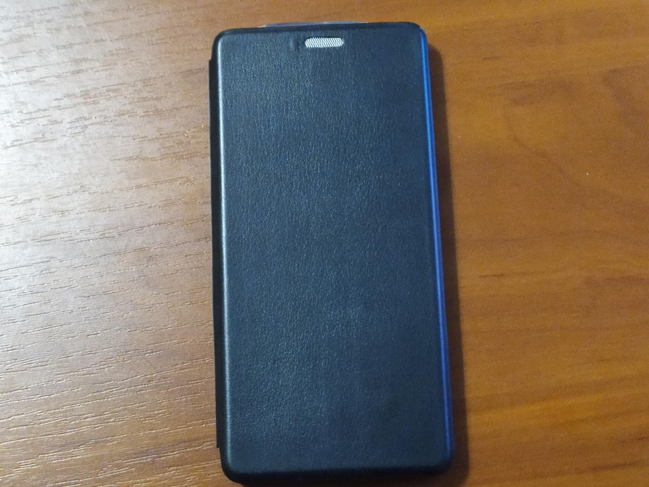 Чехол- книга Premium для Samsung  S20 Ultra    (черный)