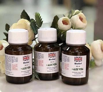 Био гель для педикюра, маникюра на основе фруктовых кислот BioGel, 60 мл