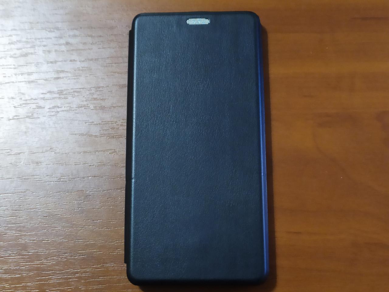Чехол- книга Premium для Samsung  S20 Plus   (черный)