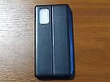 Чехол- книга Premium для Samsung  S20 Plus   (черный), фото 2