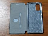 Чохол - книга Premium для Samsung S20 Plus (чорний), фото 3