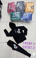 Спортивний костюм юніор TIK TOK на флісі на хлопчика 10-13 років (5 цв)