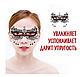 Тканевая маска с интенсивным питанием кожи Senana Карнавал, фото 3