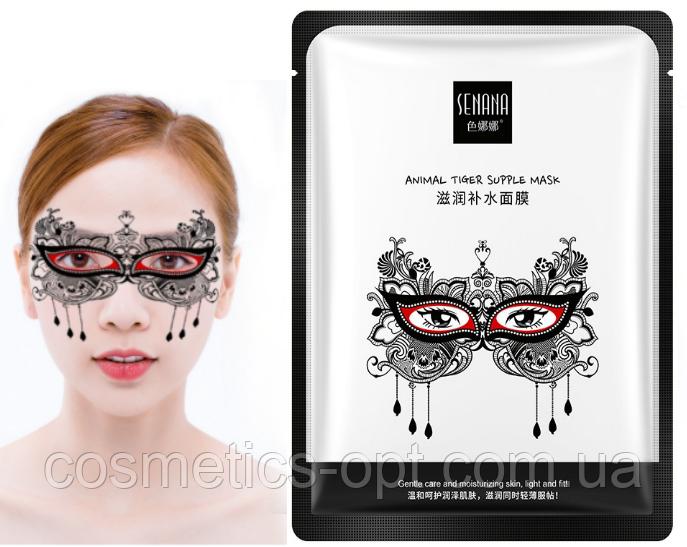 Тканевая маска с интенсивным питанием кожи Senana Карнавал