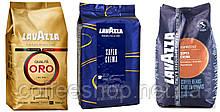 Кофейный набор Lavazza (3х): Espresso Super Crema + Lavazza Oro + Super Crema (№47)