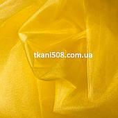 Фатин Турция 3 м.(Жёлтый )