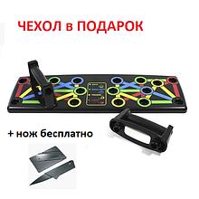 Доска платформа для отжиманий НЕ складная упоры от пола домашний тренажер
