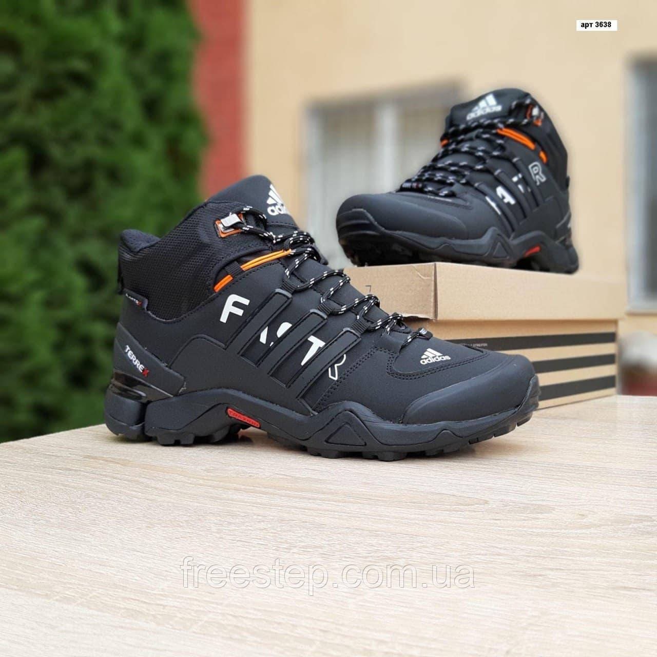 Чоловічі зимові кросівки FASTR чорні з помаранчевим