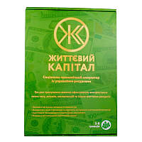 Настольная Бизнес игра Жизненный Капитал (Рус/Укр)