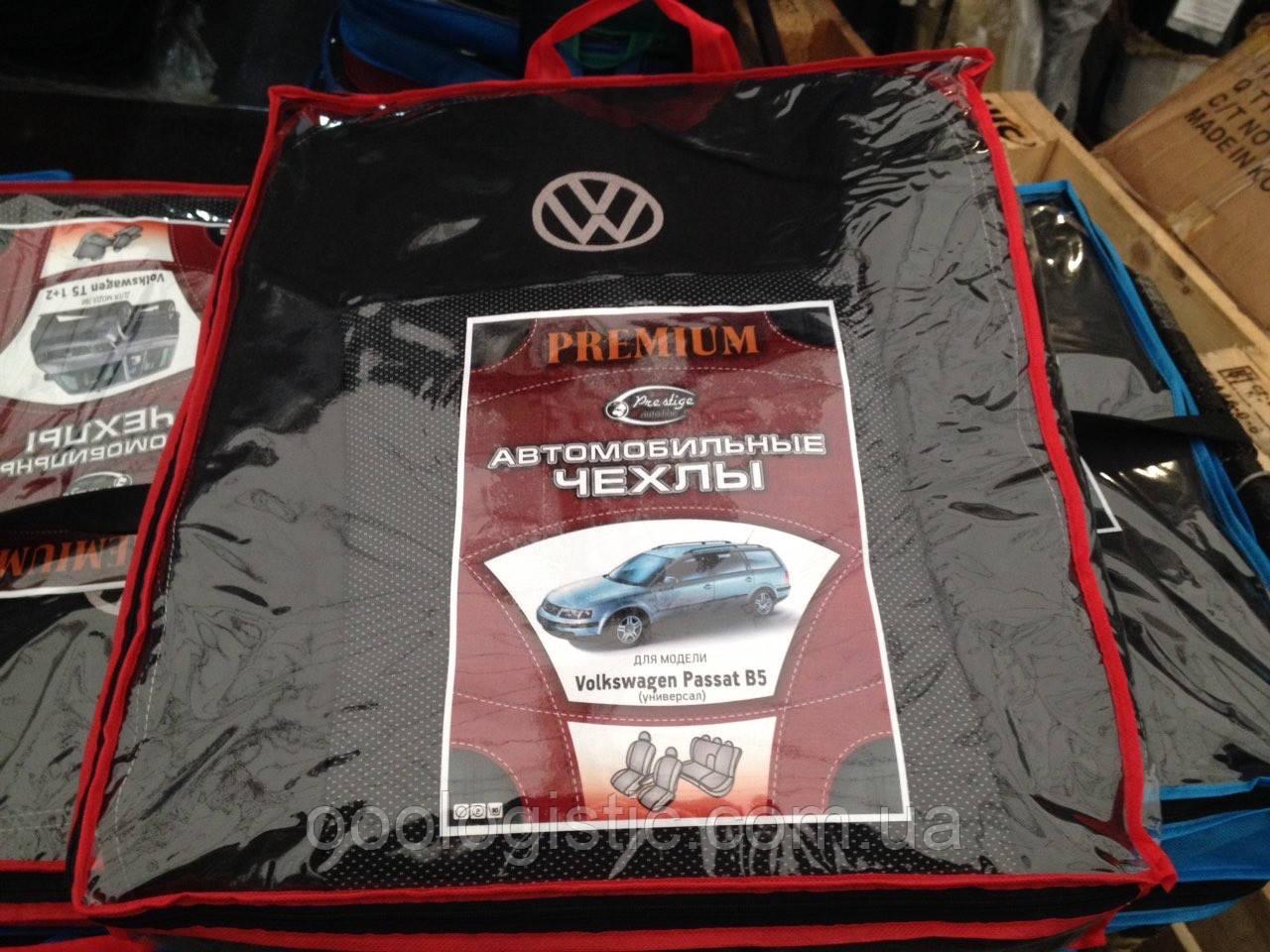 Авточохли Prestige на Volkswagen Passat B5,Фольксваген пассат В 5