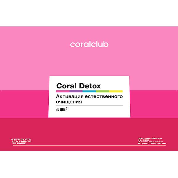 Корал Детокс 30 дней США, ЯПОНИЯ Корал Клаб/Программа очистки от токсинов  Coral Detox Coral Сlub