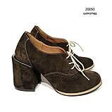 Полуботинки на шнурках, цвет шоколад, в наличии размер 39, фото 2