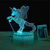 3D Світильник нічник 3D Лампа — Пегас (з пультом управління)