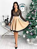 Нарядное комбинированное платье с сеткой 50-472, фото 2