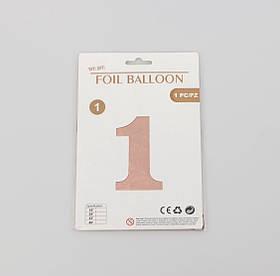 Фольгированная цифра 1 (32') Розовое золото.Индивидуальная упаковка, 80 см.